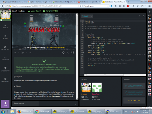 screenshot_codingame